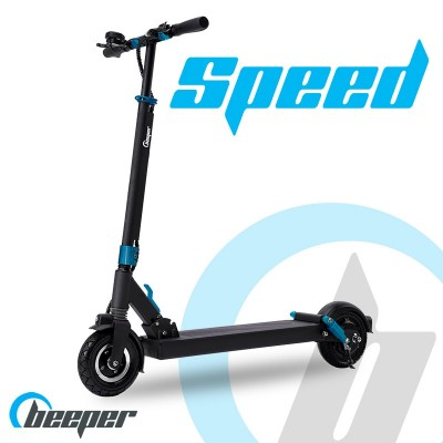 G2 SPEED Electric Scooter •...