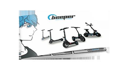 Catalogue Mobilité électrique Beeper 2021